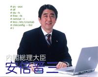Abe_top