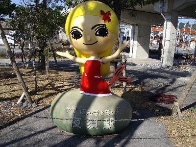 Yasuninngyo_r