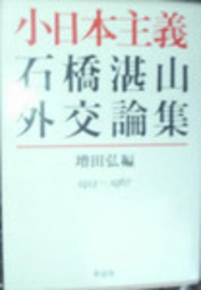 20070707