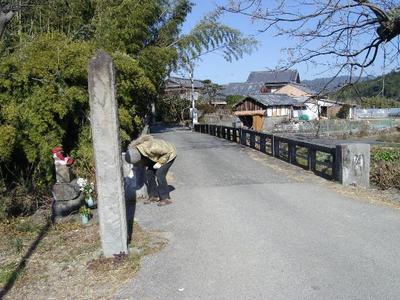 Yasumukasibasi_r
