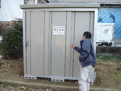 Futaba23_r