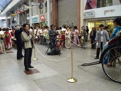 Wakamonoseizinshikigo