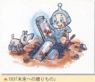Manga193