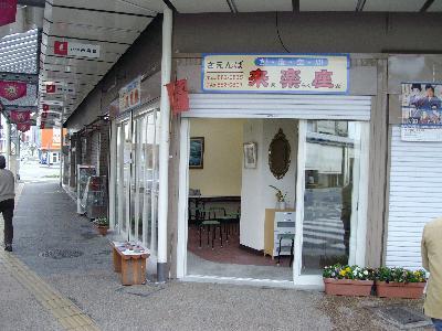 Kirakuza_r
