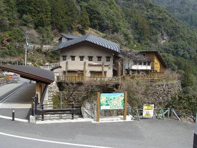 Yunomori2_r