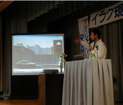 Yasudasetumei