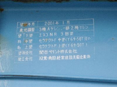 Kubotubashi5_r
