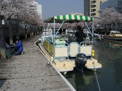 Ohanamiuuransen082_r