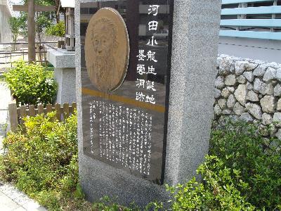 Basskawada_r