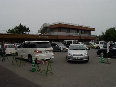 Yasu6063_r