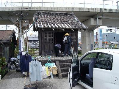 Yasuomiya_r