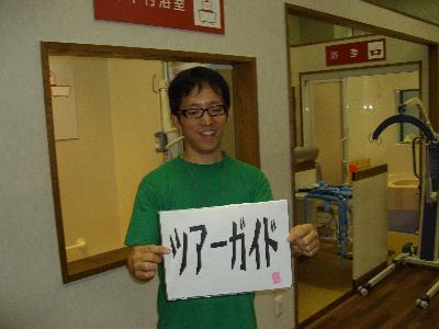 Fukusima01_r