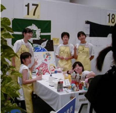 Mangakoushien20052