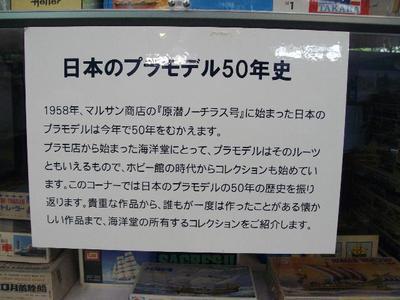 Ky7rekishi_r