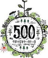 Cut_5001