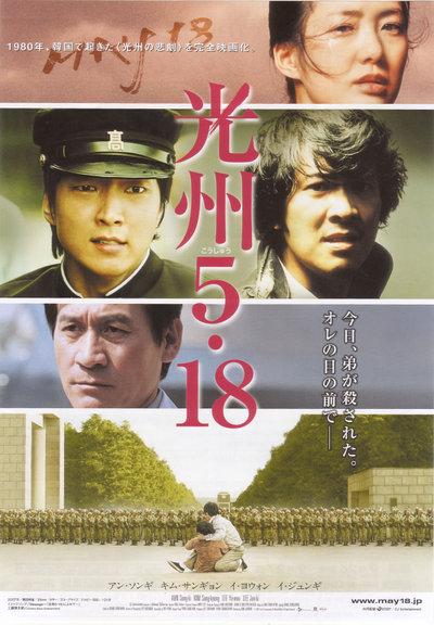 Koushou1