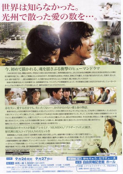Koushou2
