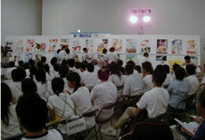 Mangakoushienn20051
