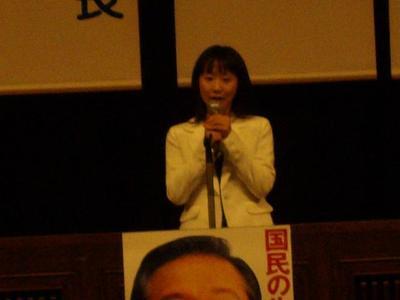 Nakayama_r