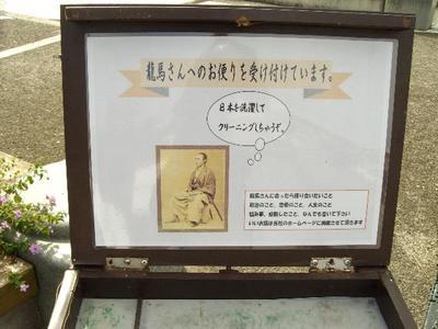 Yasuryouma2_r