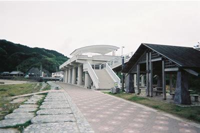 Ikumitunamitunamihinankasya