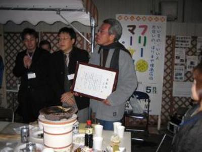 Owarinokaisotugyou2006