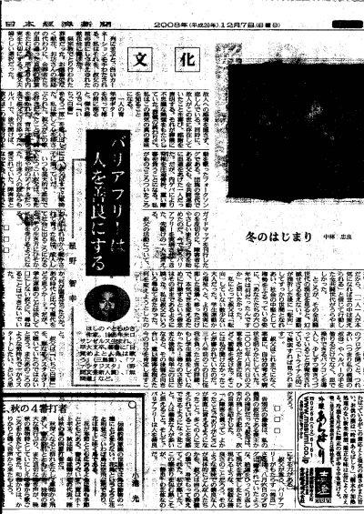 Toraiyaru60