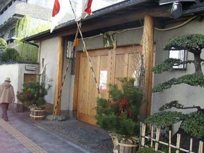 Tokugeturou_r