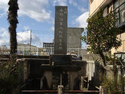Naganogensui_r