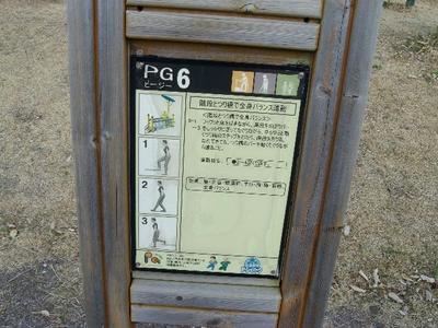 Yasuoa3_r