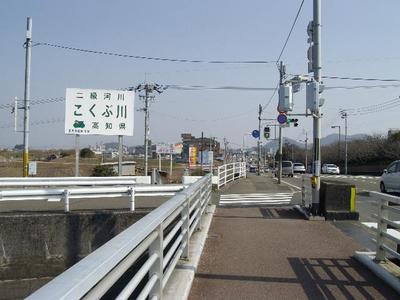 Kokubukawa_r