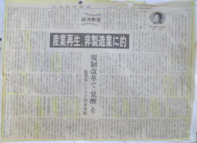 Shimadakizi1999