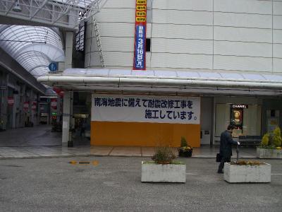 Daimarutaishin_r