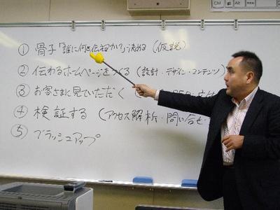 Murakami1_r