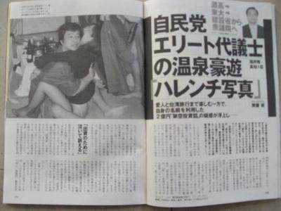 Fukui1_r