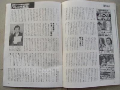 Fukui2_r