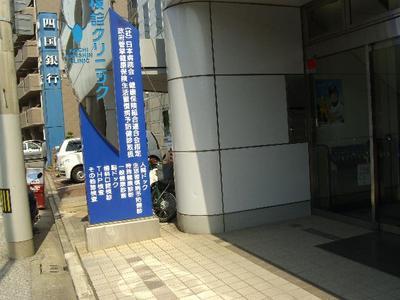 Kenshinc1_r