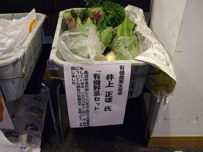 Munouyakuyasai1_r