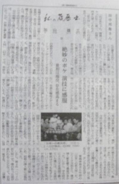 Wakadaisyou