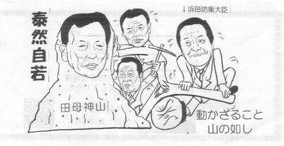 Tabogami1