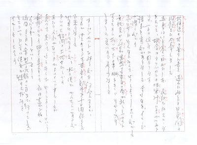 Kantoku1
