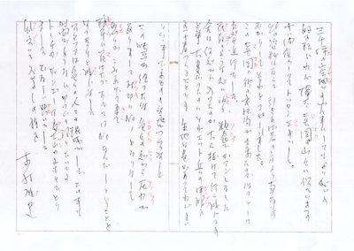 Kantoku2