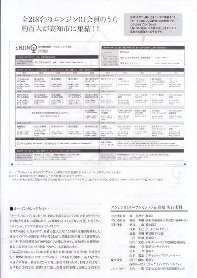 01kouchi2ura