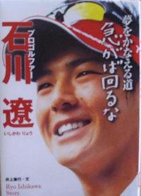 Ryouhon01