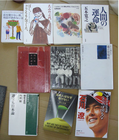 Tosyokanhon10satu