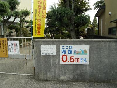 Uhigashis_r