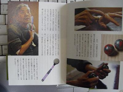 Oiyoshimotohon2_r