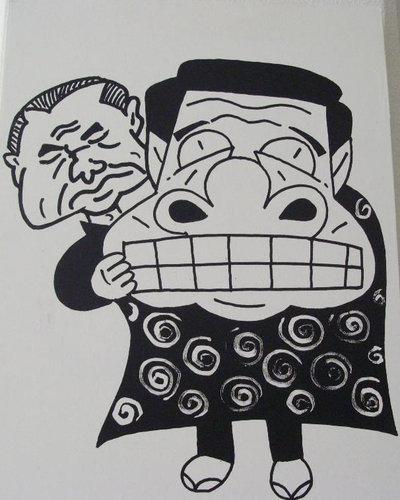 Ozawahiranoshishimai96_2