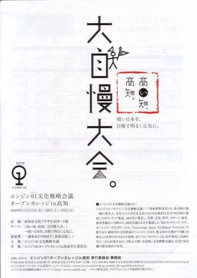 01kouchi1
