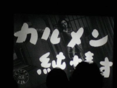Eigataitoturu_r